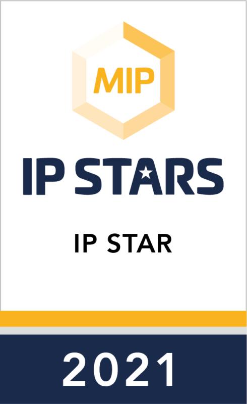 IP Star Rosette